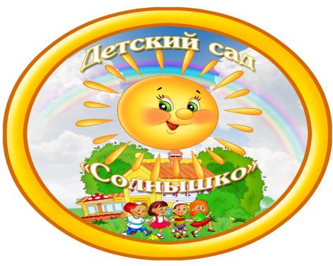 embdema_solnyshko