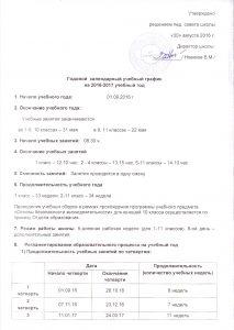 Document_0003