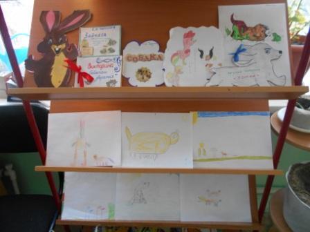 книжки-малышки,выставка рисунков по творчеству Е.Чарушина