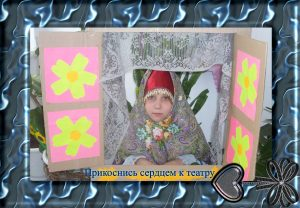 viptalisman_130767